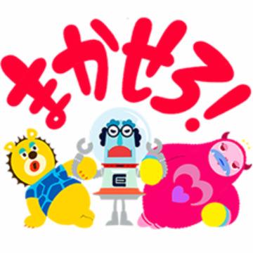 【無料】星プロのLINEスタンプ第四弾【LINEスタンプ】