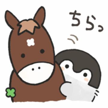 【無料】コウペンちゃん×ジャパンカップ コラボ【LINEスタンプ】
