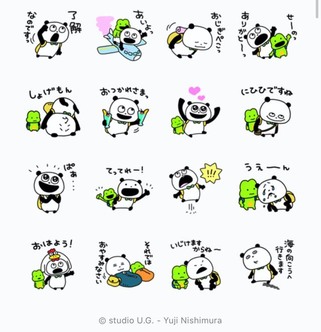 【無料】ごきげんぱんだ × LINEトラベルjp【LINEスタンプ】