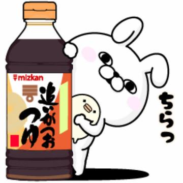 【無料】うさぎ100% × ミツカン【LINEスタンプ】