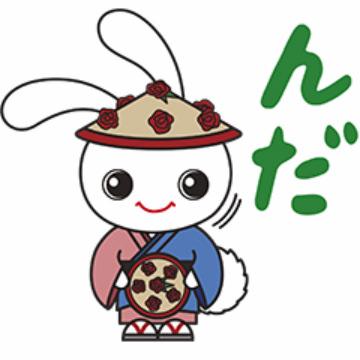 【無料】ミミちゃん★日本めぐりスタンプ【LINEスタンプ】