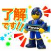 【無料】チャレンジ達成記念!エボルタNEOくん【LINEスタンプ】