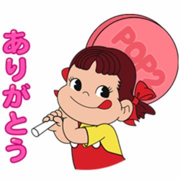 【無料】POP2 & ペコちゃん【LINEスタンプ】
