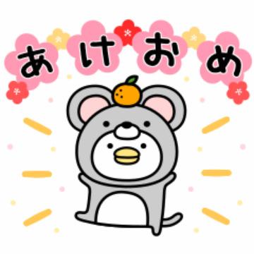 【無料】うるせぇトリ×ライザップ【LINEスタンプ】