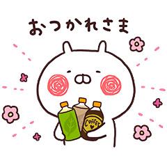 【無料】うさまる in セブン‐イレブン! 2【LINEスタンプ】