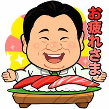 【無料】すしざんまい × LINE ポコポコ【LINEスタンプ】