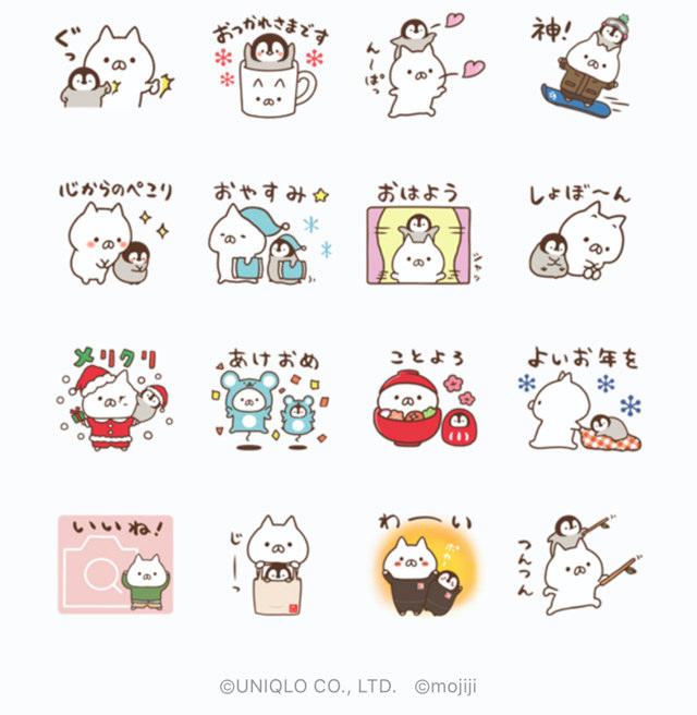 【無料】ねこぺん日和×ユニクロ【LINEスタンプ】