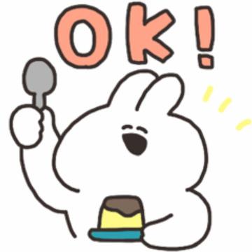 【無料】LINE CONOMI × ナポリ【LINEスタンプ】