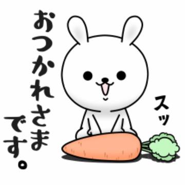 【無料】ひねくれうさぎ×LINE弁護士相談【LINEスタンプ】