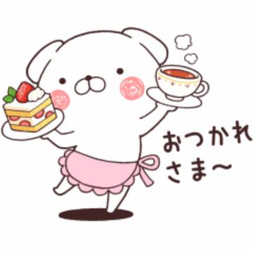 【無料】いぬまっしぐら × LINE MOOK【LINEスタンプ】