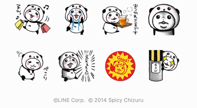 【無料】パンダinぱんだ × LINEチラシ【LINEスタンプ】
