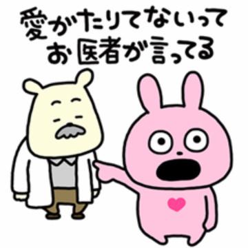 【無料】ラブラビット × LINEヘルスケア【LINEスタンプ】