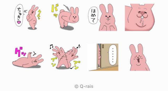 【無料】スキウサギ × LINE MUSIC【LINEスタンプ】