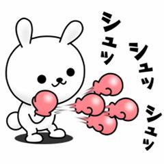 【無料】ひねくれうさぎ×選べるニュース【LINEスタンプ】