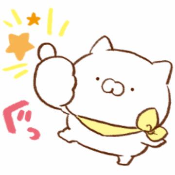 【無料】こどもにゃんこ × LINE証券【LINEスタンプ】