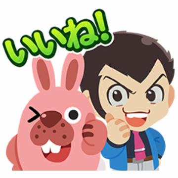 【無料】ルパン三世 × LINE ポコポコ【LINEスタンプ】