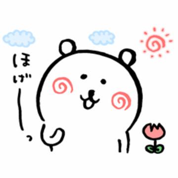 【無料】自分ツッコミくま×プロたん&サリー【LINEスタンプ】