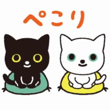 【無料】NEW! クロネコ・シロネコ【LINEスタンプ】