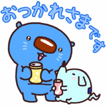 【無料】あおまるスタンプ4【LINEスタンプ】
