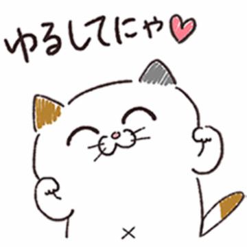 【無料】いつも近くに♪タマ川ヨシ子(猫)第21弾【LINEスタンプ】
