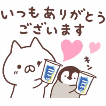 【無料】森永アイスボックス×ねこぺん日和【LINEスタンプ】