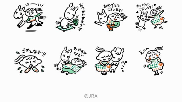【無料】UMAJOオリジナルスタンプ【LINEスタンプ】