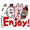 【無料】カナヘイ×ジョージアジャパンクラフトマン【LINEスタンプ】