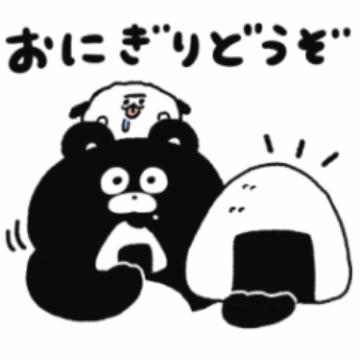 【無料】くまのまーくん【LINEスタンプ】