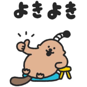 【無料】LINEバイト×ラッコズ【LINEスタンプ】