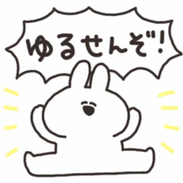 【無料】うさちゃんのスタンプ【LINEスタンプ】