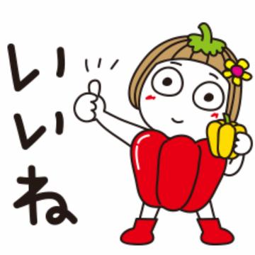 【無料】はな子。×ライザップ【LINEスタンプ】