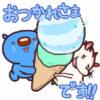 【無料】あおまるスタンプ5【LINEスタンプ】