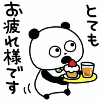 【無料】ごきげんぱんだ×選べるニュース【LINEスタンプ】