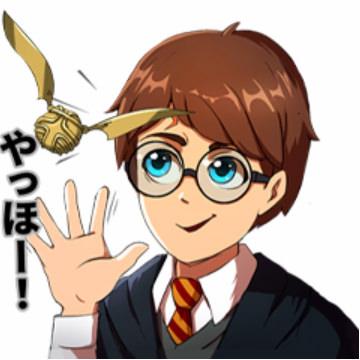 【無料】ハリー・ポッター:呪文と魔法のパズル【LINEスタンプ】