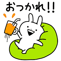 【無料】うさぎゅーん!の日常【LINEスタンプ】