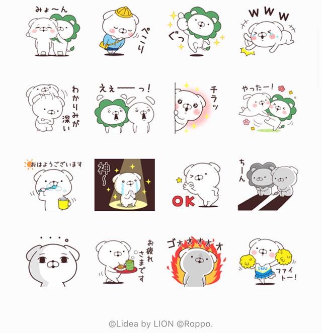 【無料】いぬまっしぐら×ライオン Lidea【LINEスタンプ】