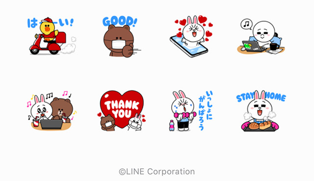 【無料】LINE DAY 2020×BROWN【LINEスタンプ】