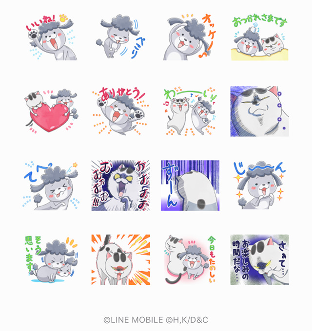 【無料】LINEモバイル ×「犬と猫」アニメ版【LINEスタンプ】