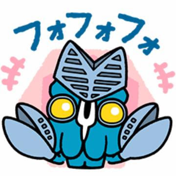 【無料】ウルトラマン☆LINEスコア【LINEスタンプ】