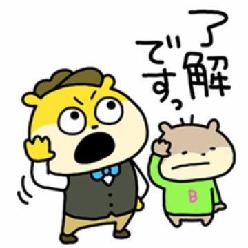 【無料】こねずみ×LINE オープンチャット【LINEスタンプ】