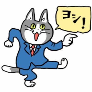 【無料】仕事猫 × LINE証券【LINEスタンプ】