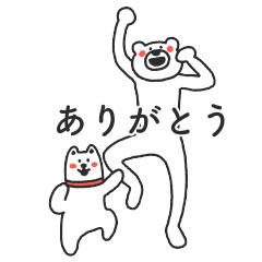 【無料】けたたましく動くクマ×お父さん【LINEスタンプ】