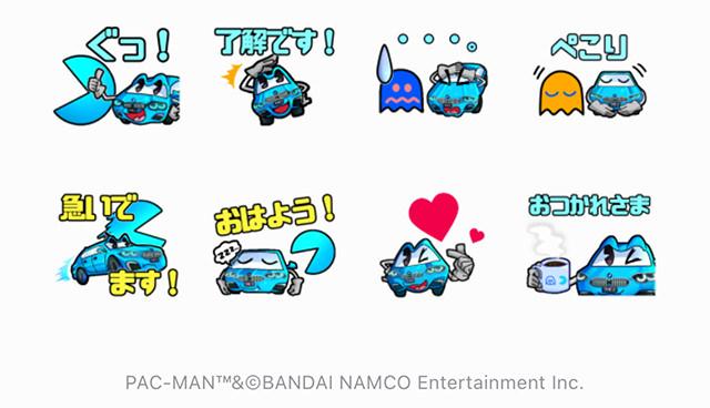 【無料】BMW × PAC-MANコラボスタンプ【LINEスタンプ】