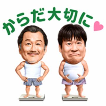 【無料】健康数値サポートシリーズLINEスタンプ【LINEスタンプ】 #吉田鋼太郎 #佐藤二朗