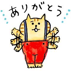 【無料】ごろごろにゃんすけ × LINEバイト【LINEスタンプ】