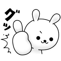 【無料】ひねくれうさぎ ×「VVID」【LINEスタンプ】
