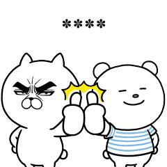 【無料】目ヂカラ☆にゃんこ×ニトリのシロクマ【LINEスタンプ】