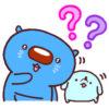 【無料】あおまるスタンプ6【LINEスタンプ】