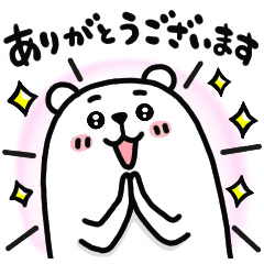 【無料】ぷるくま×haruシャンプー【LINEスタンプ】