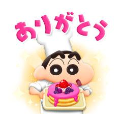 【無料】LINEシェフxクレヨンしんちゃんコラボ【LINEスタンプ】
